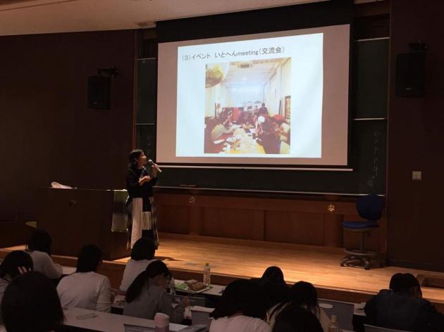 京都女子大学の授業でお話ししました