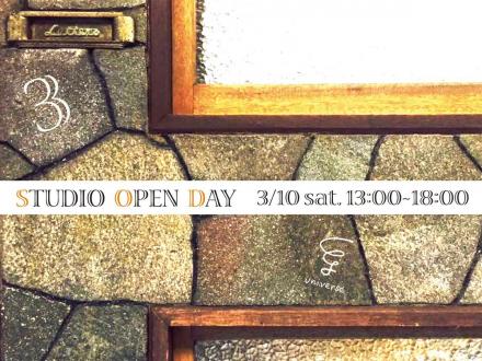 3月のスタジオオープンデー
