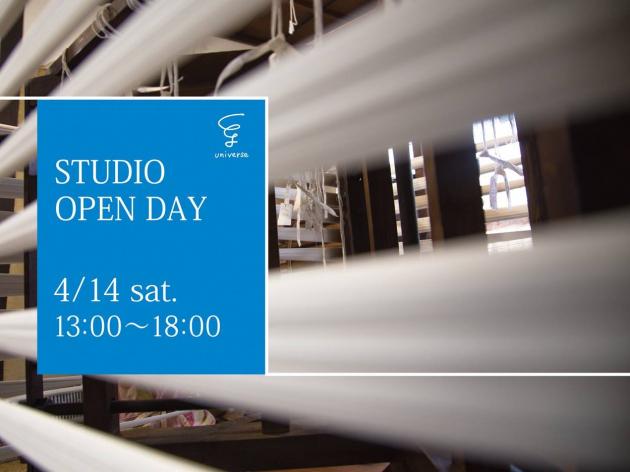 4月のスタジオオープンデーは14日です!