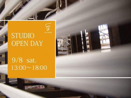 9月のスタジオオープンデー