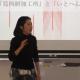 京都橘大学にてお話いたしました