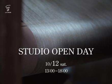 10月のスタジオオープンデー