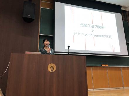 京都女子大学の授業でお話しいたしました